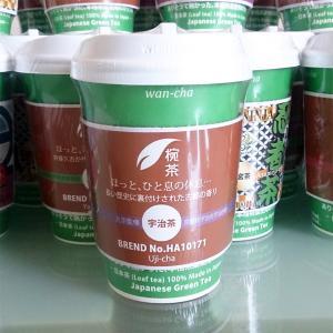 椀茶ハイクラス監修茶シリーズ 宇治茶 HA10161−京都 丸宗監修−【6個入りボックス】|wancha