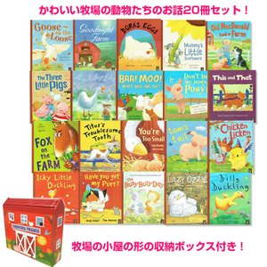 英語 絵本 BOX付き 牧場の動物たち 20冊セット リトルタイガー 多読 読み聞かせ 幼児 プレゼント