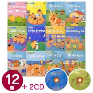 英語CD付 Potato Pals 12冊セット ORTの前におすすめ 幼児英語教材