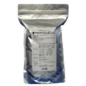 ワンダードッグフード 1kg お試しセット 【送料無料】1kg×1パック 小分包装 ナチュラルドッグフード 栄養食 無添加 国産 成犬用