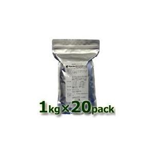 ワンダードッグフード 20kg 小分包装 1kg×20パック ナチュラルドッグフード 栄養食 無添加 国産 成犬用【送料無料】