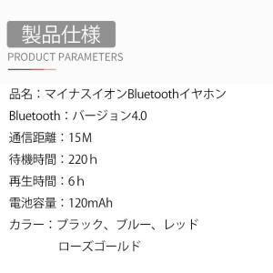 骨伝導Bluetoothイヤホン ワイヤレスイヤホン イヤホン 骨伝導 高級 片耳用 iPhone android アンドロイド スマホ 高音質 音楽 軽量 マイナスイヤホン 耳かけ型|wandm|19