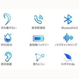 骨伝導Bluetoothイヤホン ワイヤレスイヤホン イヤホン 骨伝導 高級 片耳用 iPhone android アンドロイド スマホ 高音質 音楽 軽量 マイナスイヤホン 耳かけ型|wandm|04