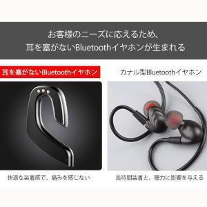 骨伝導Bluetoothイヤホン ワイヤレスイヤホン イヤホン 骨伝導 高級 片耳用 iPhone android アンドロイド スマホ 高音質 音楽 軽量 マイナスイヤホン 耳かけ型|wandm|06