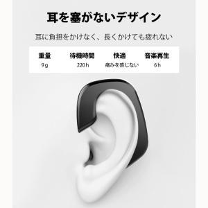 骨伝導Bluetoothイヤホン ワイヤレスイヤホン イヤホン 骨伝導 高級 片耳用 iPhone android アンドロイド スマホ 高音質 音楽 軽量 マイナスイヤホン 耳かけ型|wandm|08