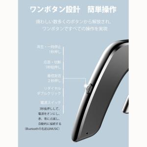 骨伝導Bluetoothイヤホン ワイヤレスイヤホン イヤホン 骨伝導 高級 片耳用 iPhone android アンドロイド スマホ 高音質 音楽 軽量 マイナスイヤホン 耳かけ型|wandm|10