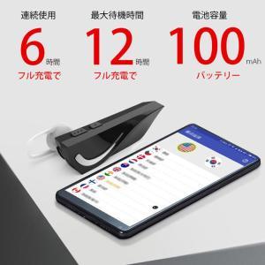 通訳イヤホン ワイヤレス片耳ヘッドセット チャットルーム iPhone と Android  高音質 軽量  翻訳機 海外旅行 留学 語学学習 20ヶ国語以上対応 日本語説明書付き|wandm|11