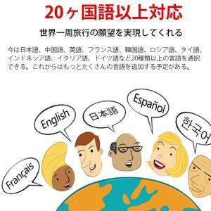 通訳イヤホン ワイヤレス片耳ヘッドセット チャットルーム iPhone と Android  高音質 軽量  翻訳機 海外旅行 留学 語学学習 20ヶ国語以上対応 日本語説明書付き|wandm|04