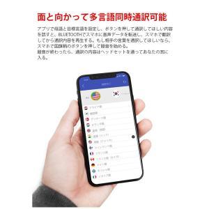 通訳イヤホン ワイヤレス片耳ヘッドセット チャットルーム iPhone と Android  高音質 軽量  翻訳機 海外旅行 留学 語学学習 20ヶ国語以上対応 日本語説明書付き|wandm|05