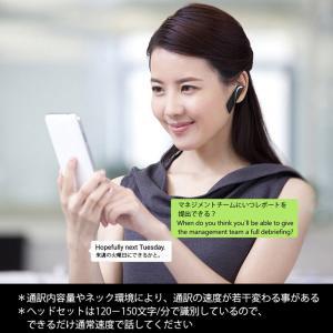 通訳イヤホン ワイヤレス片耳ヘッドセット チャットルーム iPhone と Android  高音質 軽量  翻訳機 海外旅行 留学 語学学習 20ヶ国語以上対応 日本語説明書付き|wandm|06