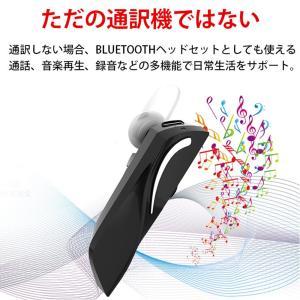 通訳イヤホン ワイヤレス片耳ヘッドセット チャットルーム iPhone と Android  高音質 軽量  翻訳機 海外旅行 留学 語学学習 20ヶ国語以上対応 日本語説明書付き|wandm|08