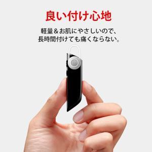 通訳イヤホン ワイヤレス片耳ヘッドセット チャットルーム iPhone と Android  高音質 軽量  翻訳機 海外旅行 留学 語学学習 20ヶ国語以上対応 日本語説明書付き|wandm|09