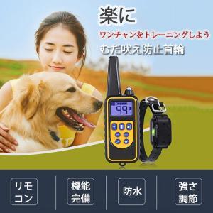 無駄吠え防止 首輪 トレーニング 犬 しつけ バークコントローラー 犬 首輪【充電式】 操作便利 優しい シリコン製 ペット用品 グッズ  |wandm