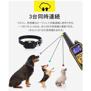 無駄吠え防止 首輪 トレーニング 犬 しつけ バークコントローラー 犬 首輪【充電式】 操作便利 優しい シリコン製 ペット用品 グッズ  |wandm|15
