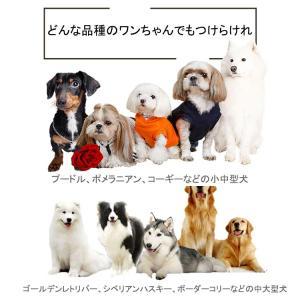 無駄吠え防止 首輪 トレーニング 犬 しつけ バークコントローラー 犬 首輪【充電式】 操作便利 優しい シリコン製 ペット用品 グッズ  |wandm|10