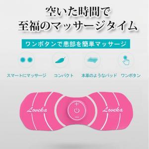 スマート低周波治療器 マッサージ コンパクト パッド ワンボタン 肩こり 腰痛 痛み 疲れ 健康 マッサージ機 新型 肩/腰/足/関節の痛みに|wandm|02