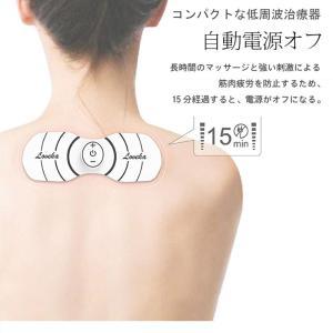 スマート低周波治療器 マッサージ コンパクト パッド ワンボタン 肩こり 腰痛 痛み 疲れ 健康 マッサージ機 新型 肩/腰/足/関節の痛みに|wandm|11
