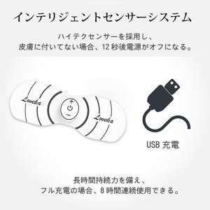 スマート低周波治療器 マッサージ コンパクト パッド ワンボタン 肩こり 腰痛 痛み 疲れ 健康 マッサージ機 新型 肩/腰/足/関節の痛みに|wandm|13