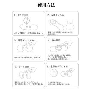 スマート低周波治療器 マッサージ コンパクト パッド ワンボタン 肩こり 腰痛 痛み 疲れ 健康 マッサージ機 新型 肩/腰/足/関節の痛みに|wandm|15