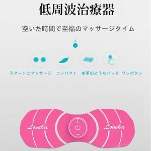 スマート低周波治療器 マッサージ コンパクト パッド ワンボタン 肩こり 腰痛 痛み 疲れ 健康 マッサージ機 新型 肩/腰/足/関節の痛みに|wandm|05