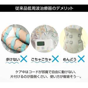 スマート低周波治療器 マッサージ コンパクト パッド ワンボタン 肩こり 腰痛 痛み 疲れ 健康 マッサージ機 新型 肩/腰/足/関節の痛みに|wandm|06