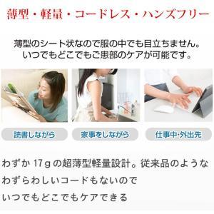 スマート低周波治療器 マッサージ コンパクト パッド ワンボタン 肩こり 腰痛 痛み 疲れ 健康 マッサージ機 新型 肩/腰/足/関節の痛みに|wandm|07