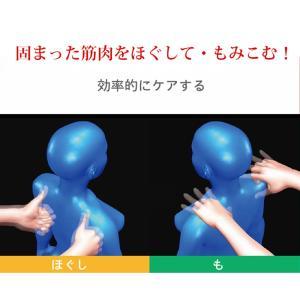 スマート低周波治療器 マッサージ コンパクト パッド ワンボタン 肩こり 腰痛 痛み 疲れ 健康 マッサージ機 新型 肩/腰/足/関節の痛みに|wandm|08