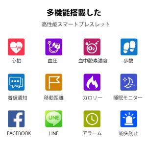 スマートウォッチ iphone 対応 andr...の詳細画像2