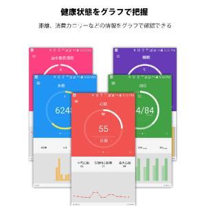 スマートウォッチ iphone 対応 andr...の詳細画像3