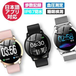 多機能腕時計、レディース、メンズ、 iphone&Android対応、日本語アプリ対応、日本...