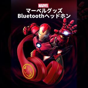 製品詳細 品名:Bluetoothヘッドホン Bluetooth:5.0 電池容量:450mAm 充...
