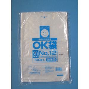 OK袋 0.02mm No.12 1,000枚箱入(100枚×10袋)