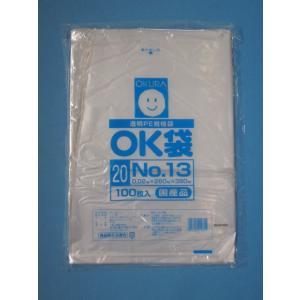 OK袋 0.02mm No.13 1,000枚箱入(100枚×10袋)