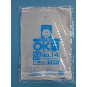 OK袋 0.02mm No.15 1,000枚箱入(100枚×10袋)