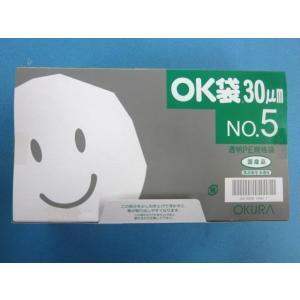 OK袋 0.03mm No.5 1,000枚箱入(100枚×10袋)