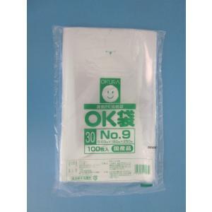 OK袋 0.03mm No.9 1,000枚箱入(100枚×10袋)