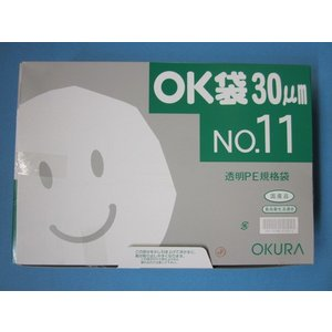 OK袋 0.03mm No.11 1,000枚箱入(100枚×10袋)