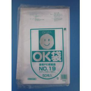 OK袋 0.07mm No.19 1ケース250枚(50枚×5袋)
