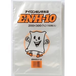 ナイロンポリ袋 ENH-10 100枚袋入