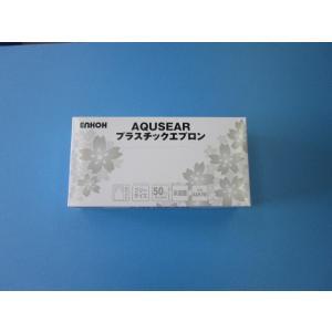 プラスチックエプロン ホワイト 袖無 AAP-FW 1ケース1,000枚(50枚×20箱)