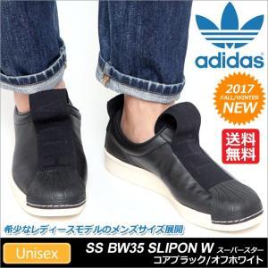 アディダス オリジナルス スニーカー スーパースタースリッポ...