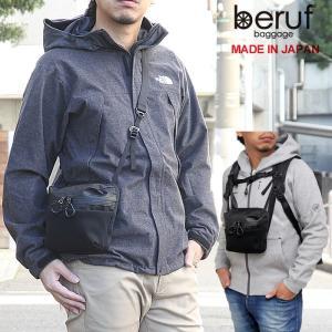 ベルーフ バゲージ サコッシュバッグ ジッピー2.0 2L  ブラック  BRF-GR02 beru...