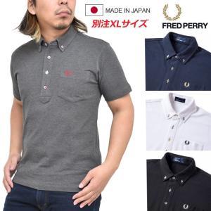【返品交換・ラッピング不可】この商品はSALE品になります。  ■商品説明 シャツのように着こなせる...