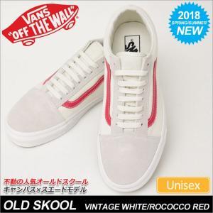 バンズ スニーカー オールドスクール V.ホワイト/ロココレ...