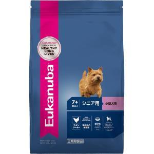 【送料無料】 ユーカヌバ 7歳〜10歳用 シニア 小型犬種 超小粒 7.5kg