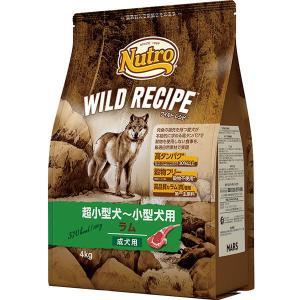 ニュートロ ワイルド レシピ ラム 4kg