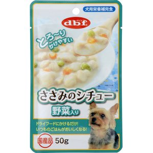 ささみのシチュー 野菜入り 50g×12コ|wannyan-ya