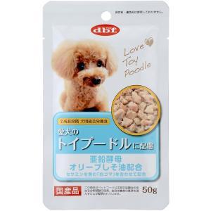 愛犬のトイプードルに配慮 50g×12コ|wannyan-ya
