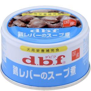 デビフ缶 鶏レバーのスープ煮 85g×24缶|wannyan-ya