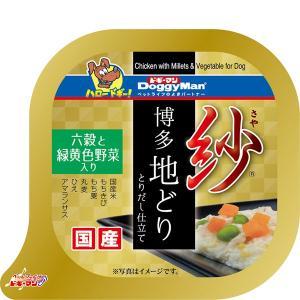 紗 博多地どり 六穀と緑黄色野菜入り 100g×24コ|wannyan-ya